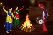 When is Lohri Festival