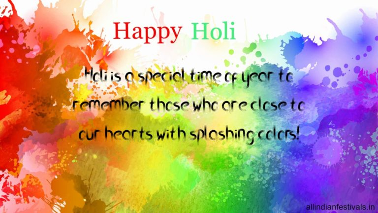 Holi Wishes Wallpaper