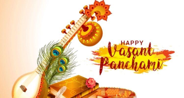 Vasant Panchami/Saraswati Puja