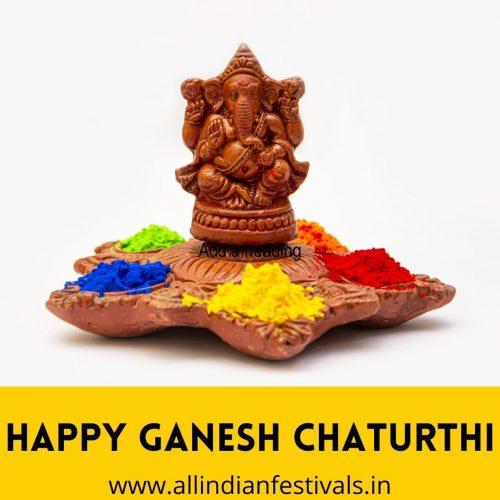 Ganesh Chaturthi Wishes Image 1
